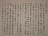 Owari_003