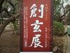 Ueno_003